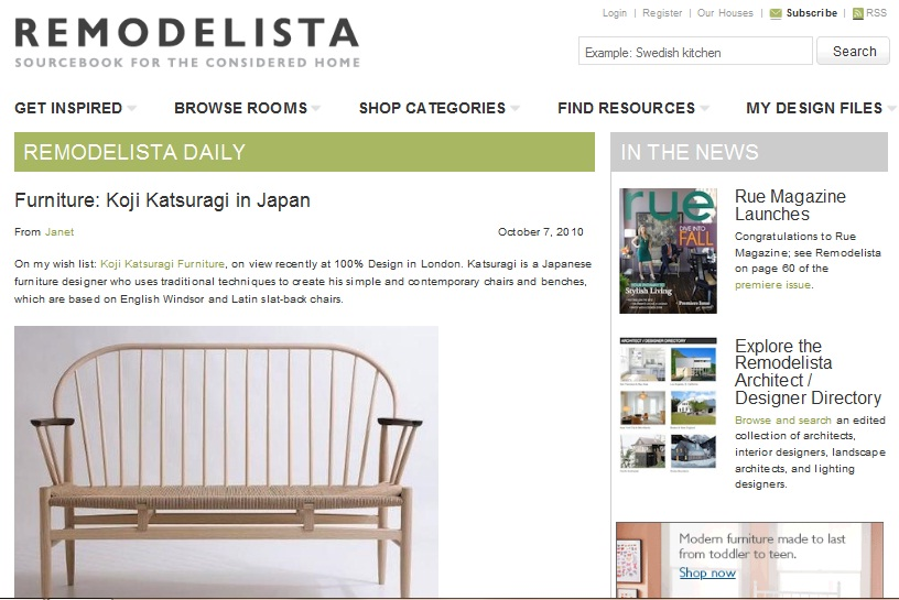 remodelista Get your Design fix   online.